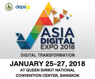 Asia Digital Expo 2018